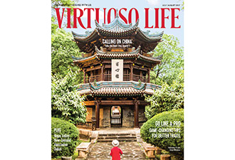 Virtuoso Life: July/August 2017